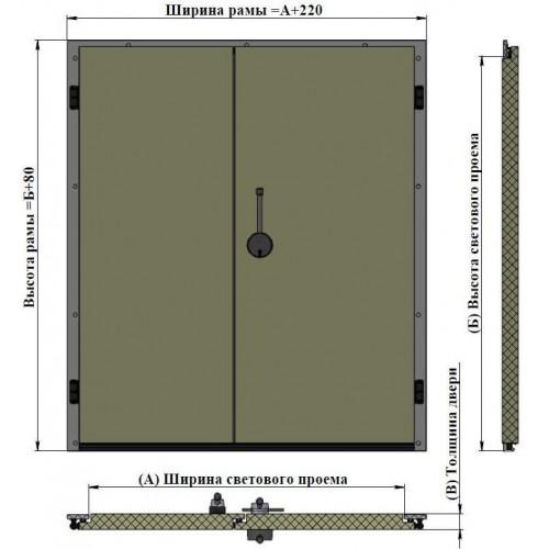 Дверь двустворчатая  АТМ РДД-1400.2000 / 80С для холодильной камеры (распашная)