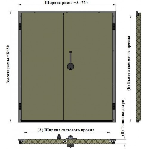 Дверь двустворчатая АТМ РДД-2200.2400 / 80Н для холодильной камеры (распашная)